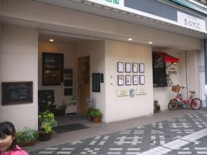 Cafeチェンバロ